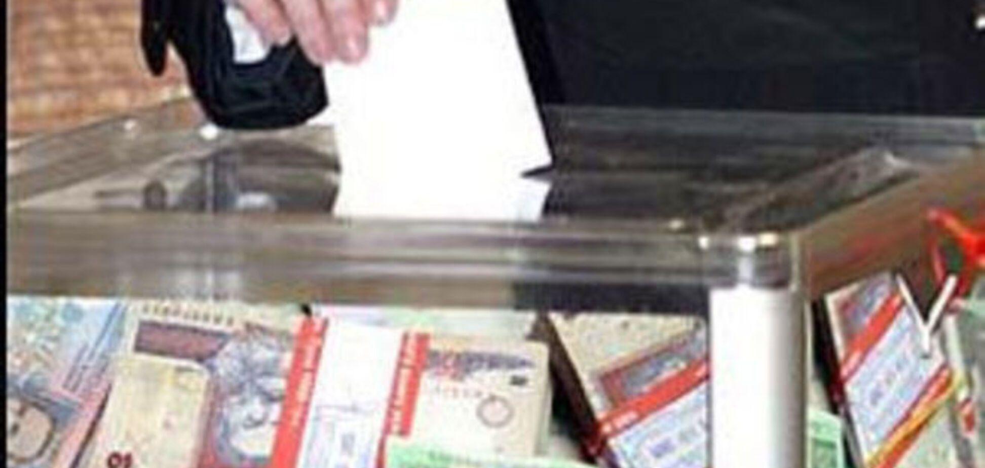 Украинцы признались, за сколько готовы продать свой голос на выборах