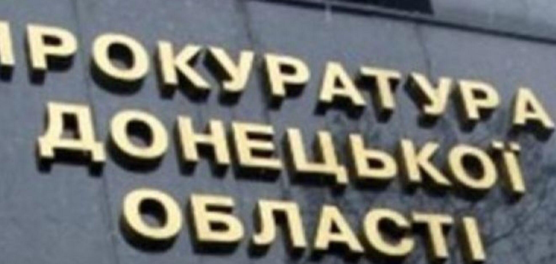В Донецкой области военнослужащие расстреляли мать и дочь