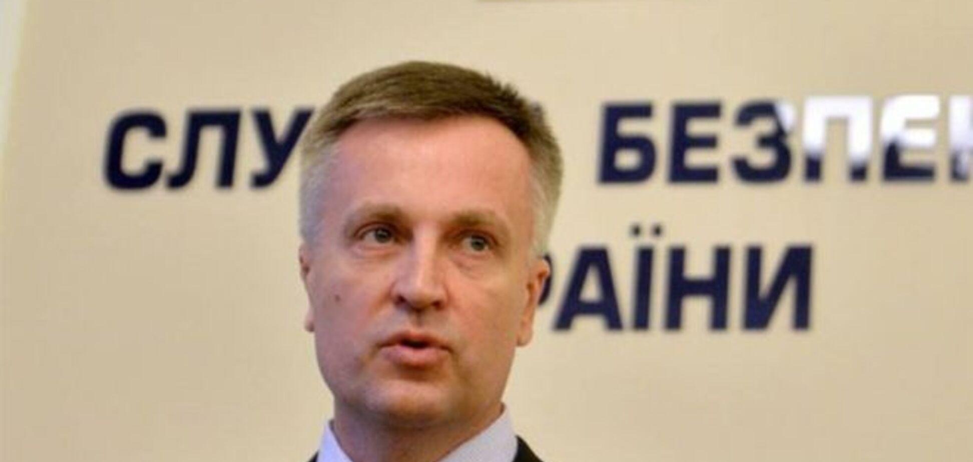Подчиненные подали на Наливайченко в суд