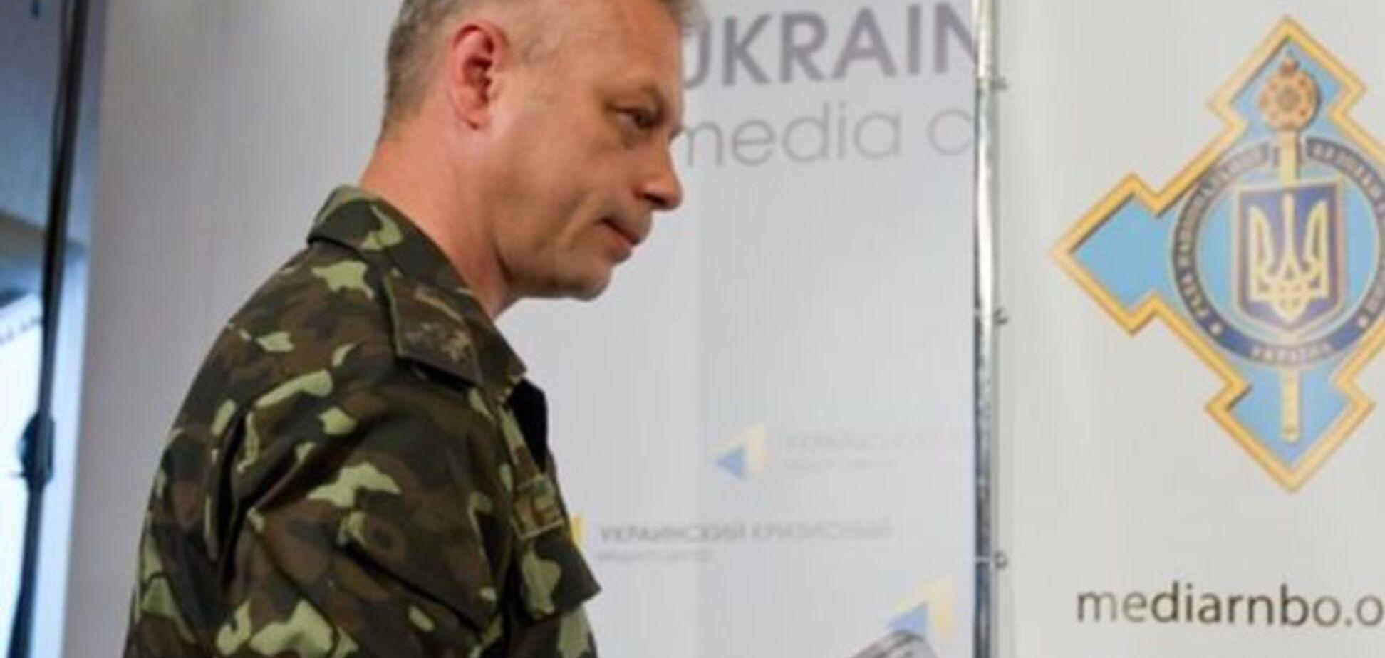 Лысенко рассказал, почему сорвался очередной этап обмена пленными