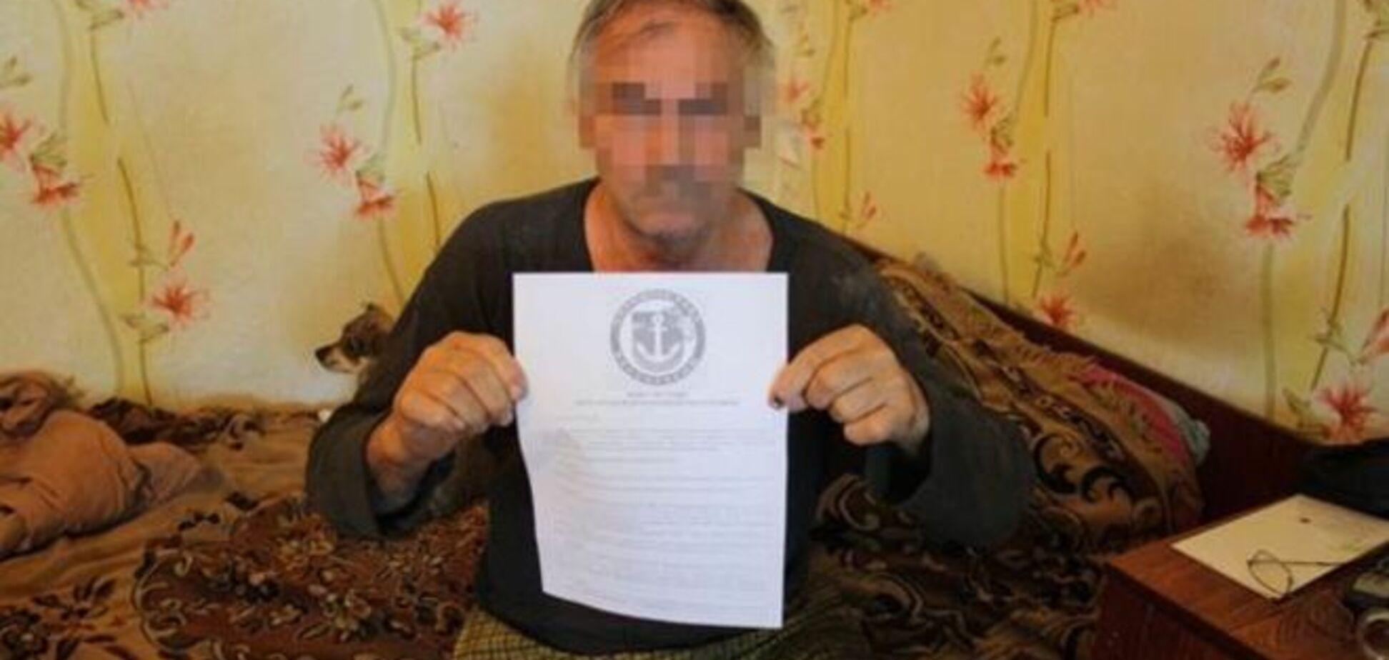 В Одессе не допустили создания 'Бессарабской народной республики'