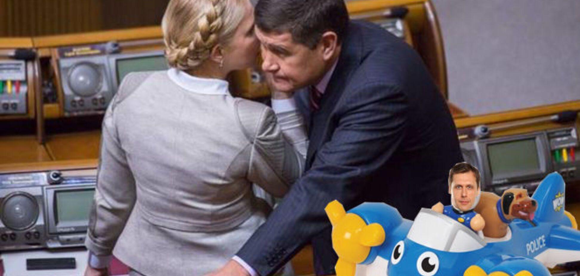 Вояж, вояж. Министр экологии облетел пол-Европы на самолете экс-регионала: документ