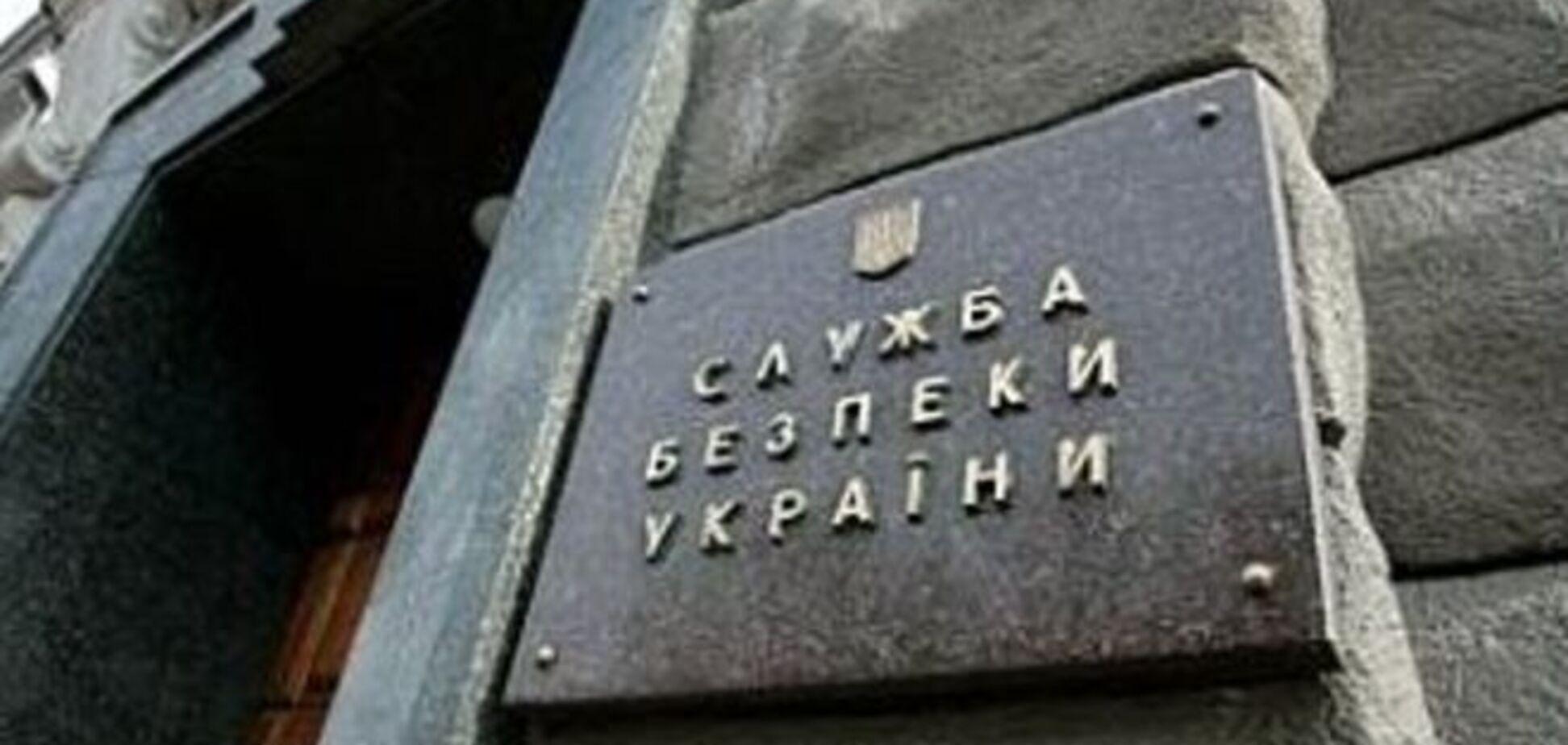 СБУ подтвердила уголовное дело против 'Вестей': экс-главред в розыске