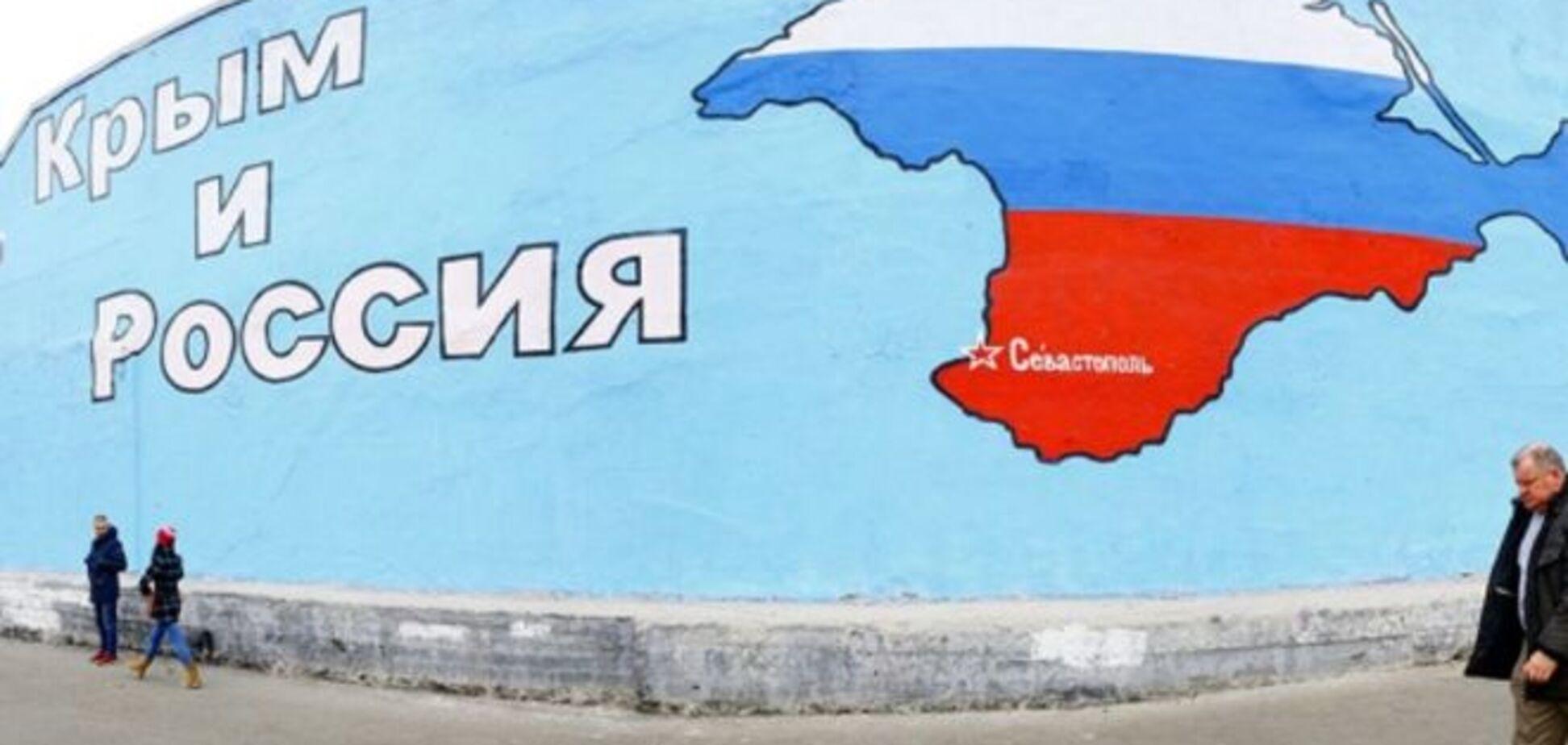 Всего 16% россиян готовы 'болеть' за Крым - опрос