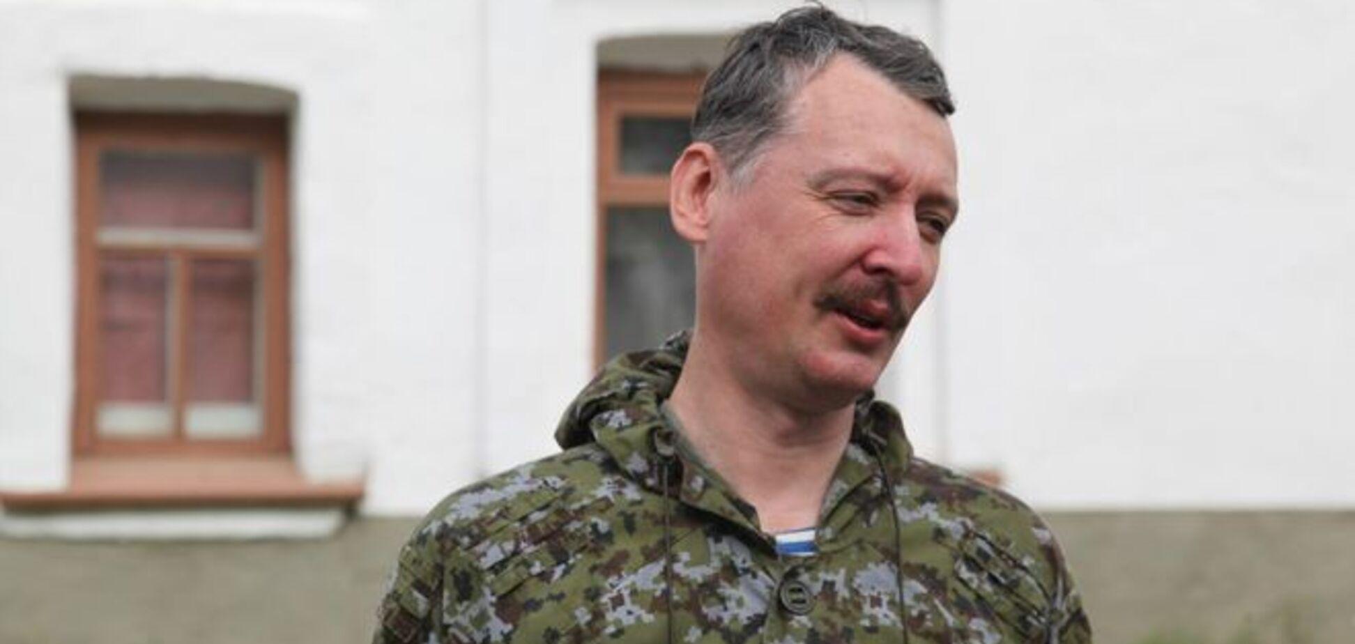 Стрелков: Сурков посетил Донецк и наорал на Захарченко