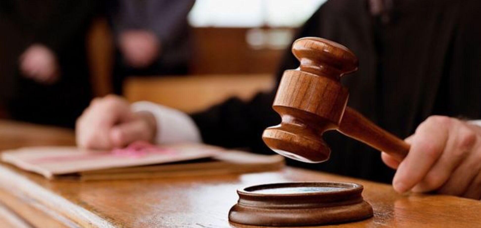 Суд отправил на 8 лет на нары милиционера, вступившего в ряды 'ДНР'