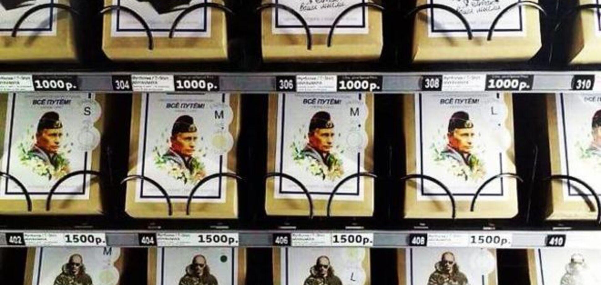 В Москве продают 'путинский кофе' со вкусом 'вежливых людей': фотофакт