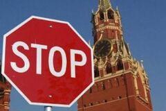 Еще один шаг России в ад