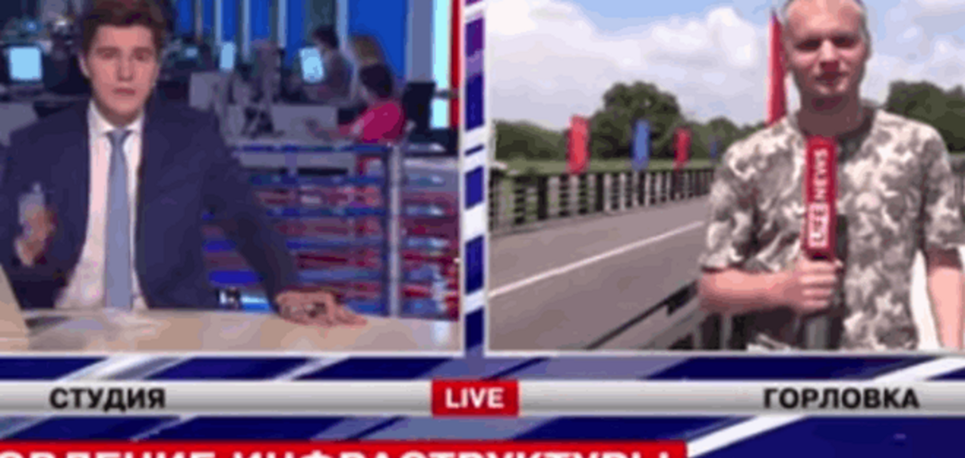 Заврались. Журналисты LifeNews 'спалились' в прямом эфире: видеофакт