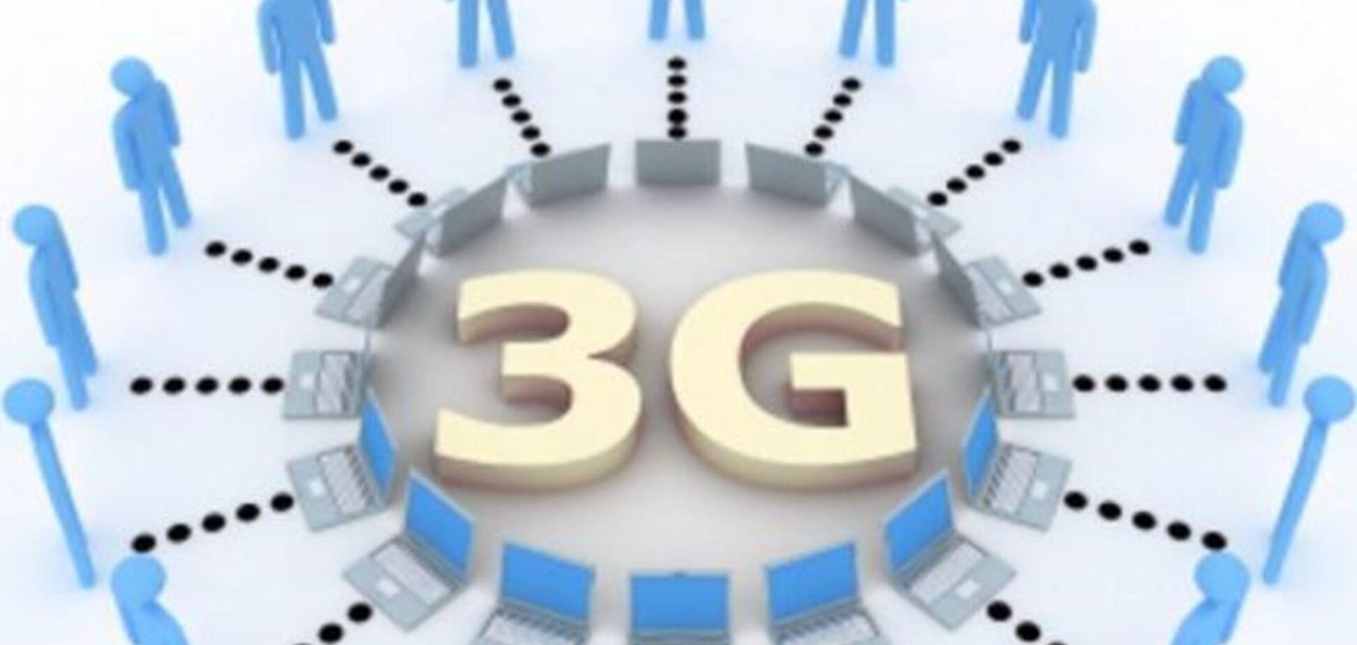 3G в Україні: тарифи операторів і на що вистачатиме трафіку