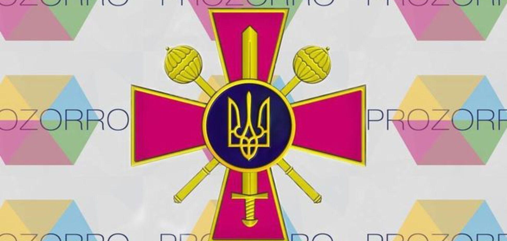 Минобороны Украины полностью перешло на электронные торги - Бирюков