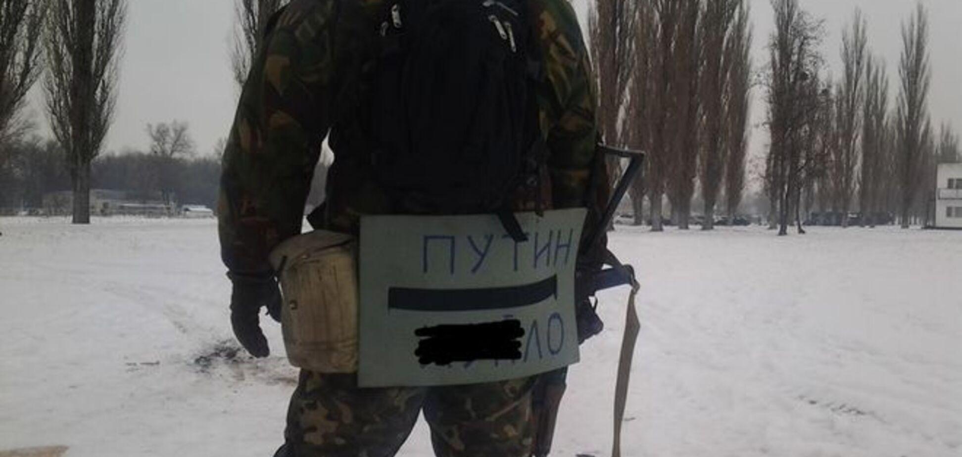 Боец ВСУ рассказал о Безлере, Семенченко и троллинге 'великих русских воинов'