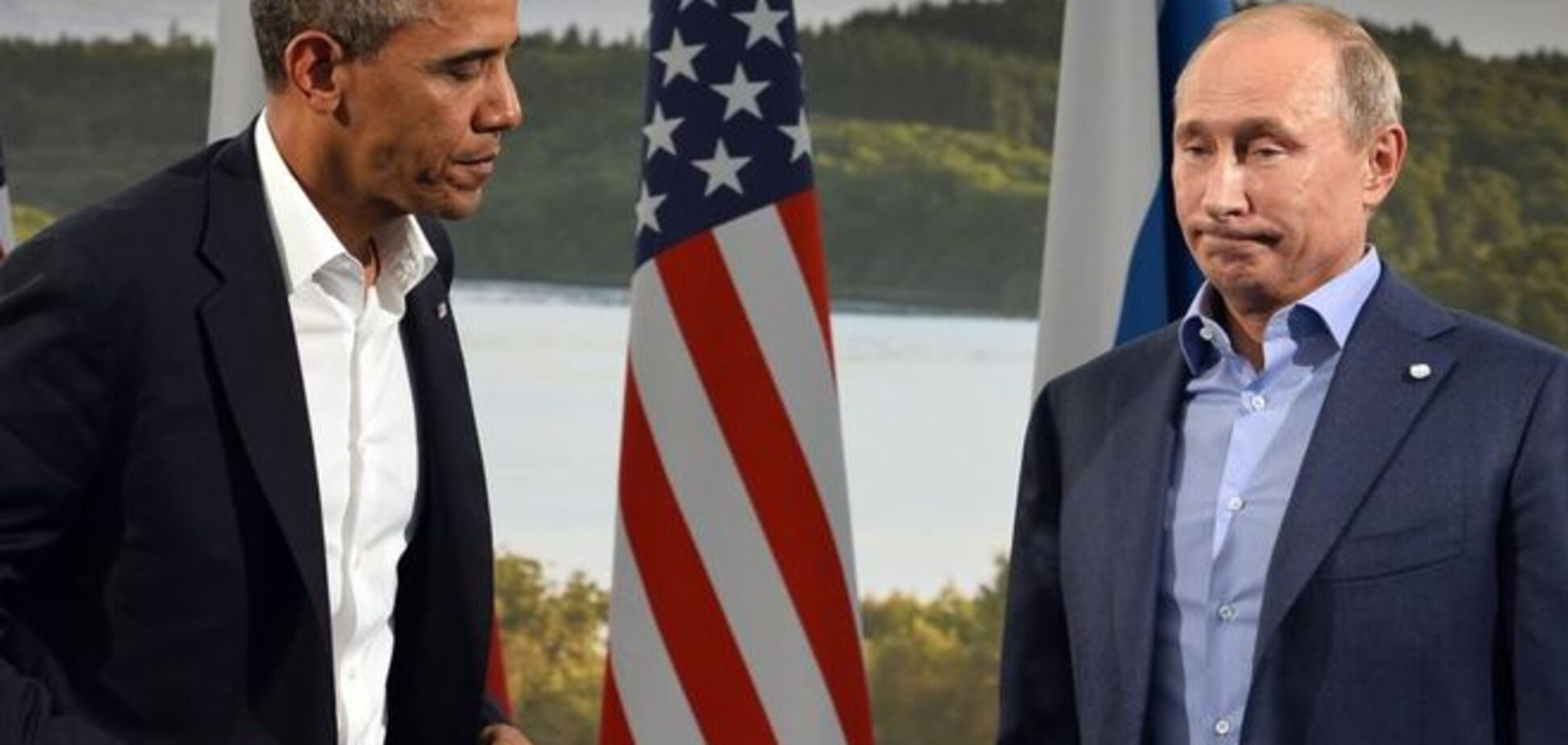Не с тем Обамой Путина соединили