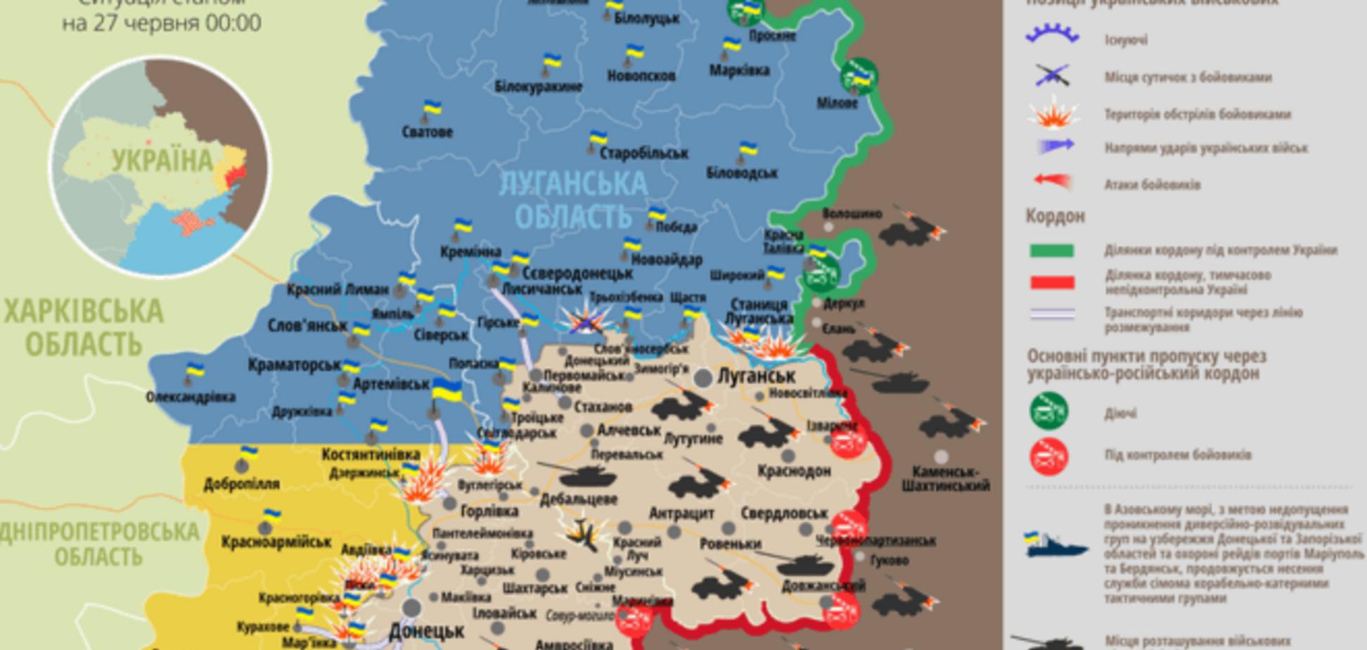 Опублікована актуальна карта АТО - 27 червня 2015