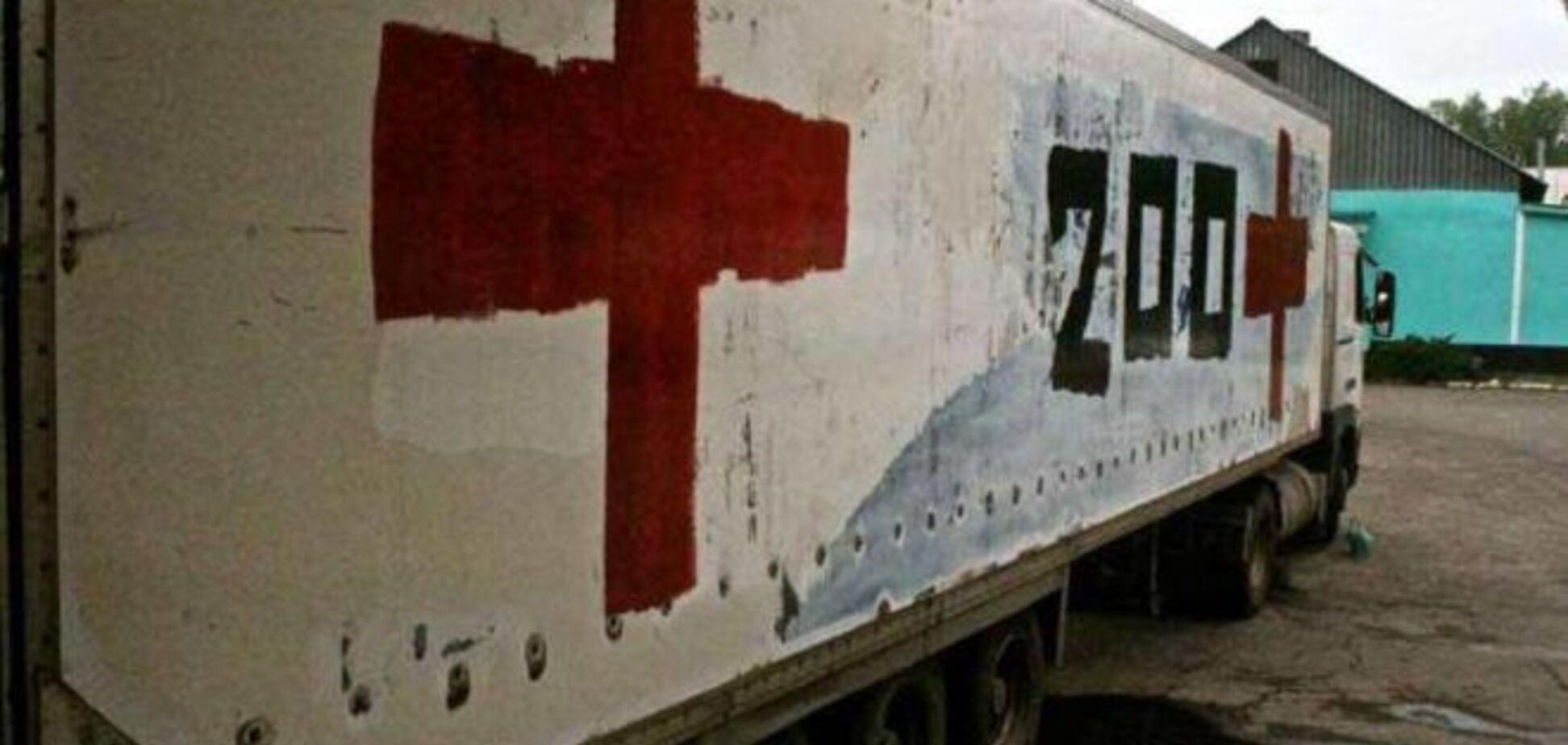 У Донецьк терористи привезли цілу вантажівку 'палива' для мобільного крематорію