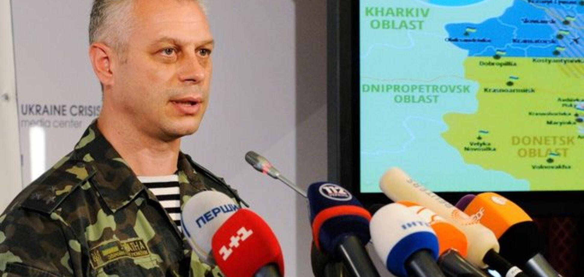 Масштабного наступлении террористов на Донбассе нет, но Москва дала указания – Лысенко