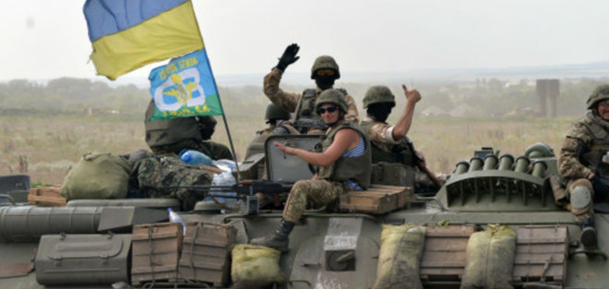 'Мы победили': ВСУ заявили о полной зачистке Марьинки от россиян