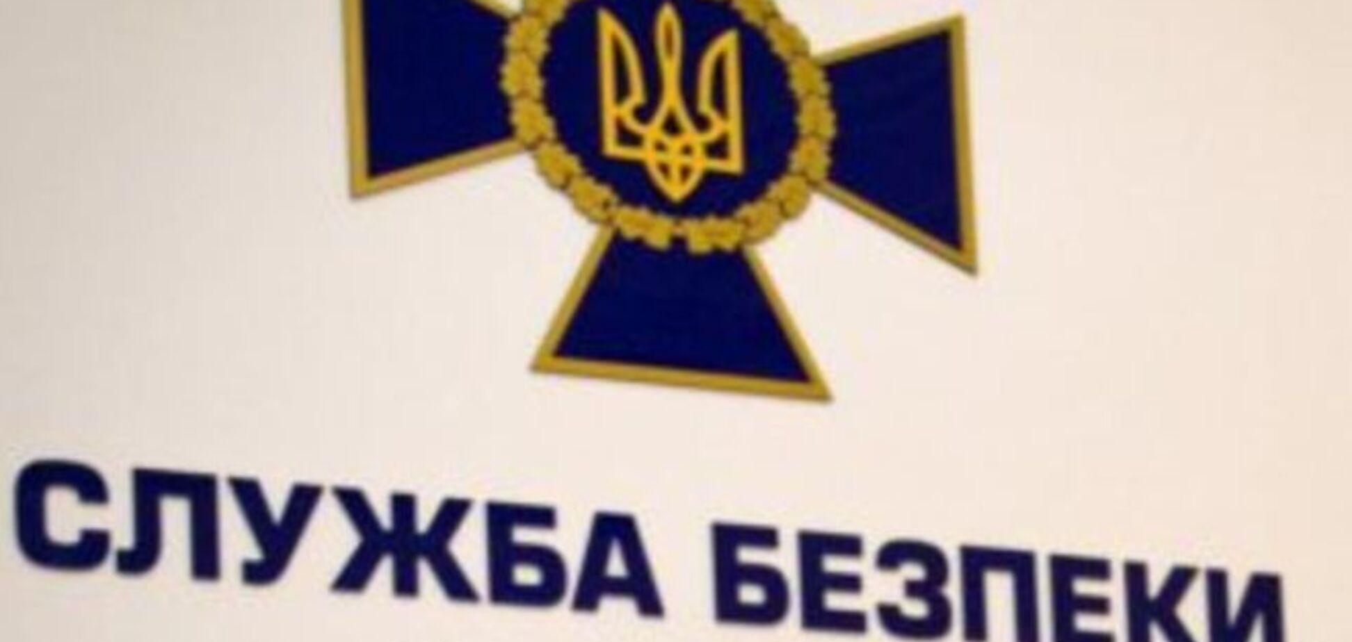У Донецькій області затримали агента ФСБ: Відеофакт