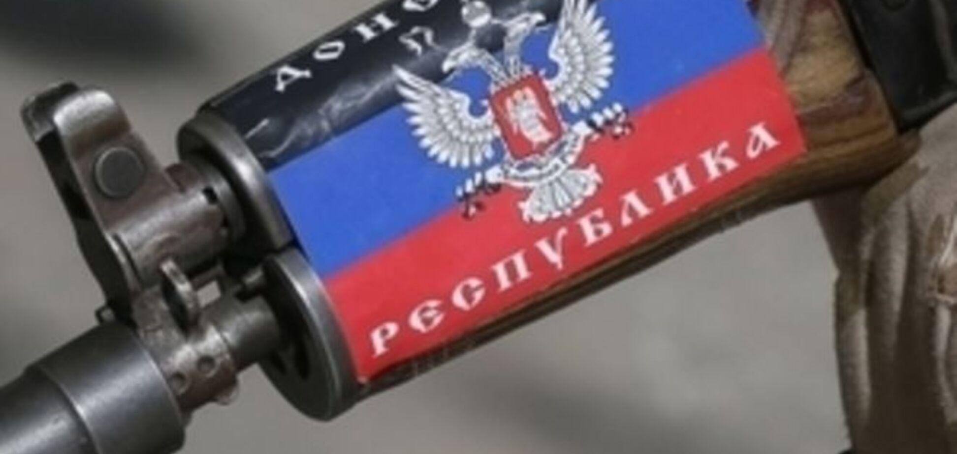 В 'ДНР' заборонили УПА, Ляшко та ІГІЛ