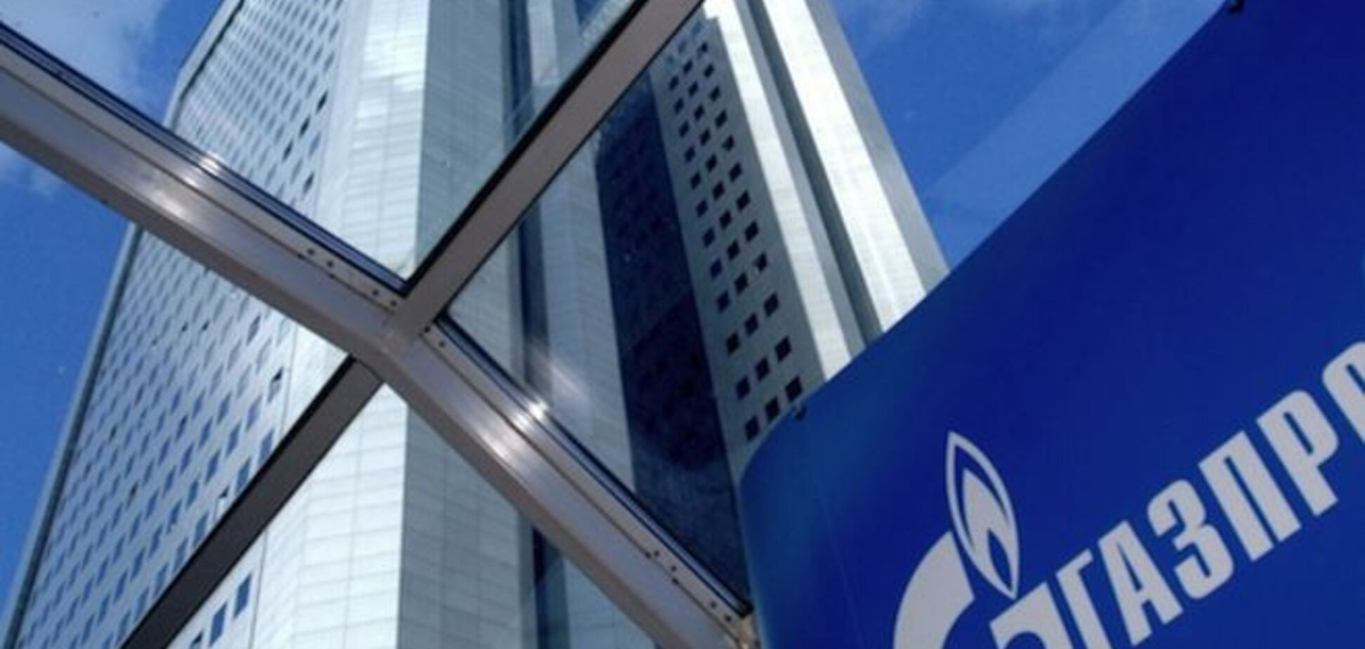 США обновили санкции против России: впервые под ударом гиганты 'Газпром', 'Лукойл' и 'Транснефть'