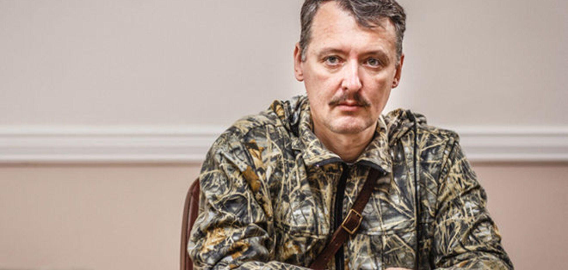 Дебіли або дармоїди! Стрєлков відреагував на 'незаконність' приєднання Криму до України