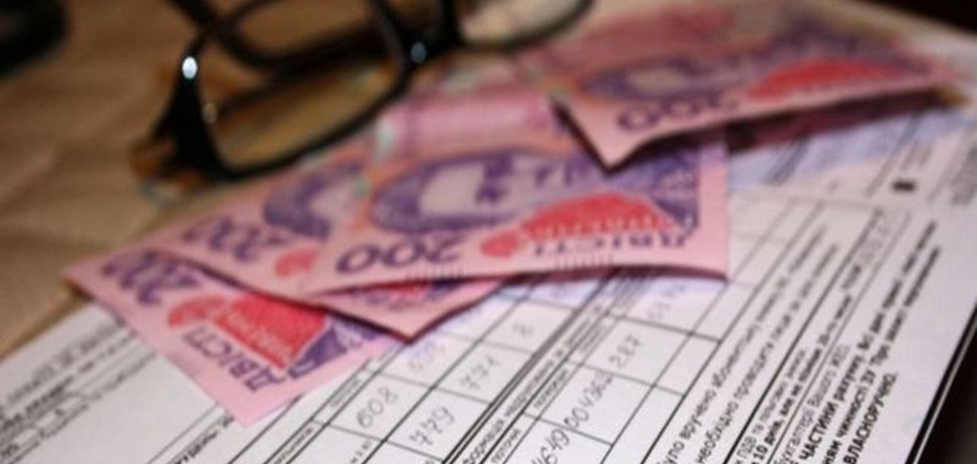 Акимова о дефолте: в Украине могут сократить субсидии