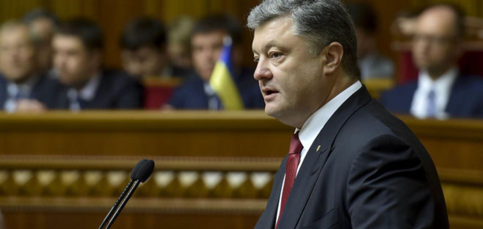 Порошенко озвучил планы по выборам на Донбассе