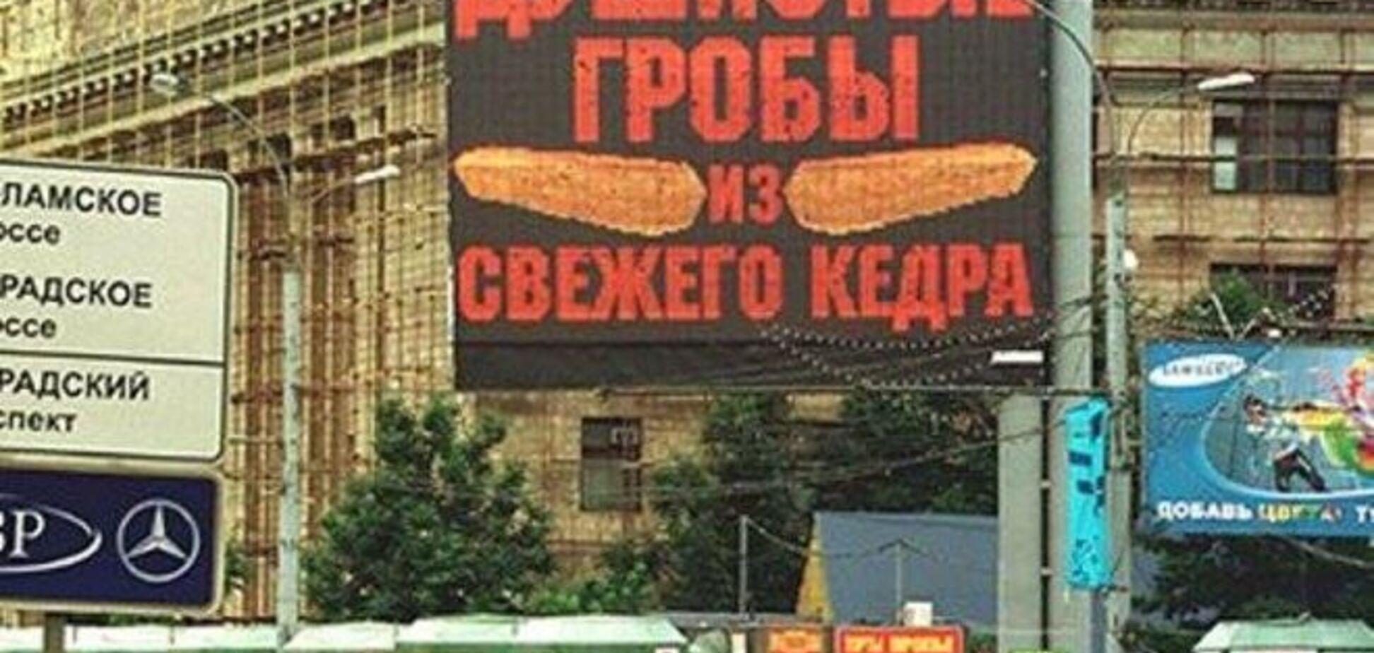 Спрос растет: чиновники из России заказали элитные гробы с капсулами ДНК и микролифтами