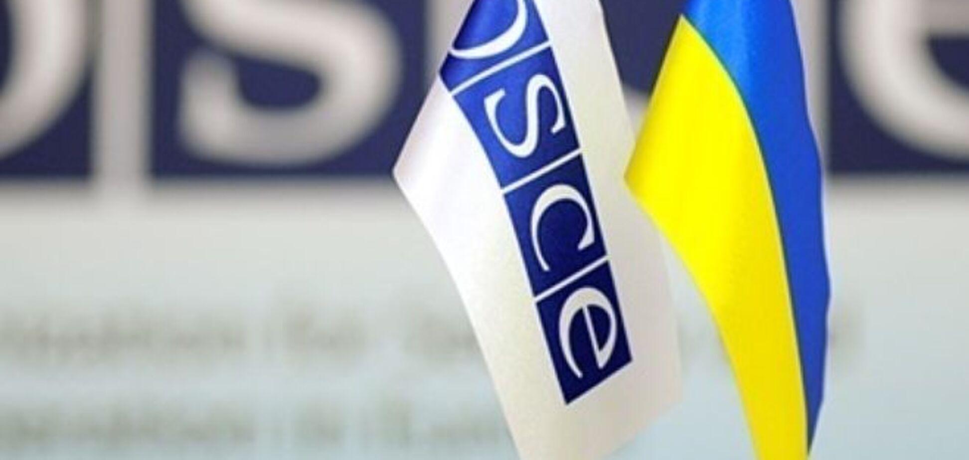Отчет ОБСЕ по Марьинке: 'ДНР' общаться не захотела