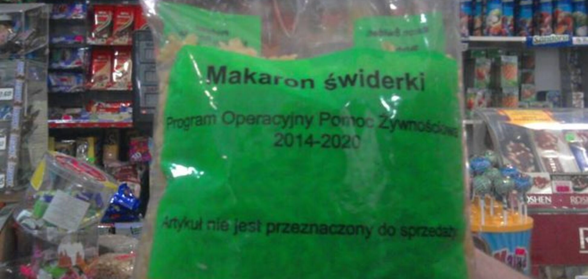 На Львовщине в продуктовом магазине продавали гуманитарку из Польши: фотофакт
