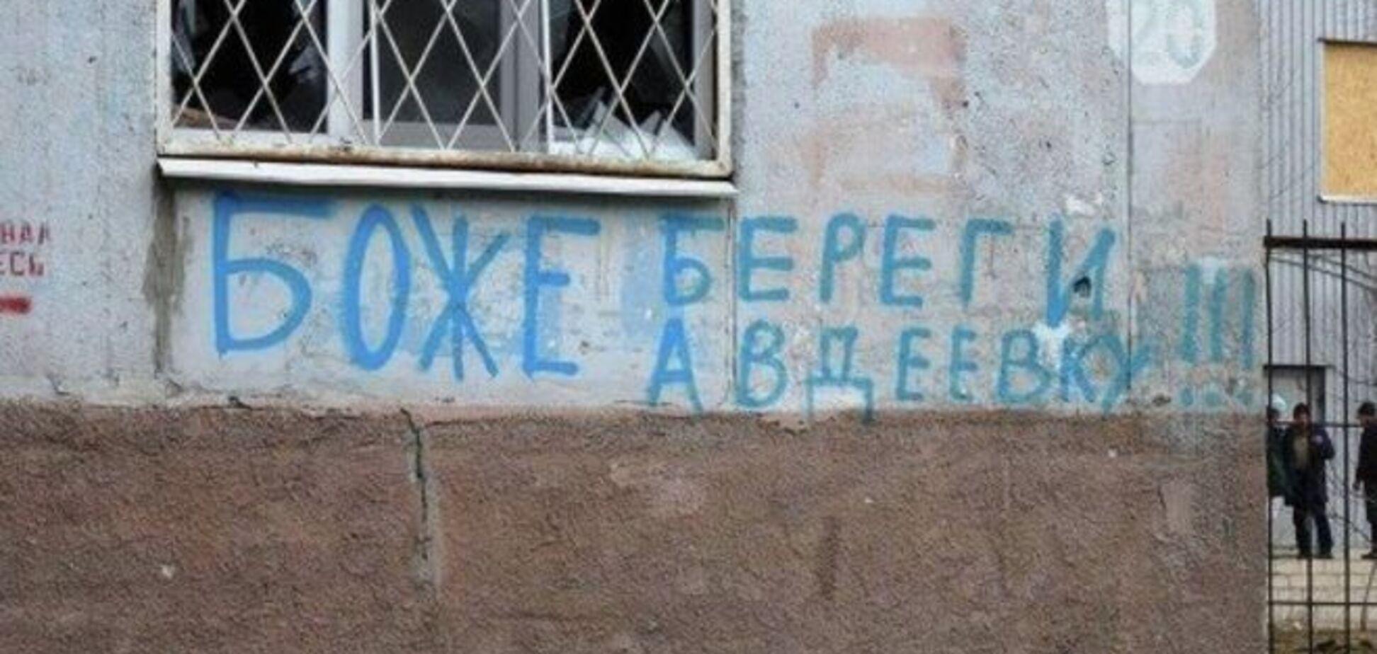 Террористы 'ДНР' разрушили школу в Авдеевке: есть раненые