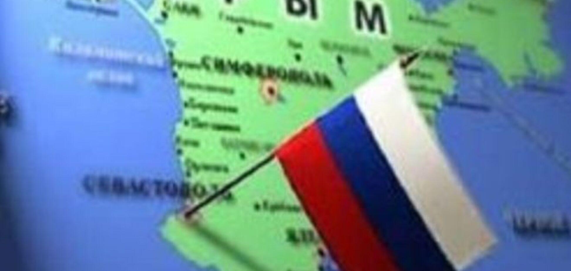 Оккупанты придумали, как воспитать новых 'крымнашовцев'