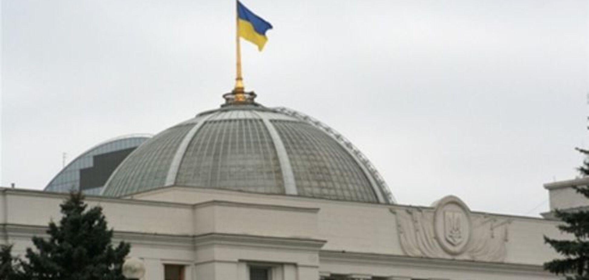 Депутатская группа 'Відродження' и одноименная партия объединились для создания мощной оппозиции