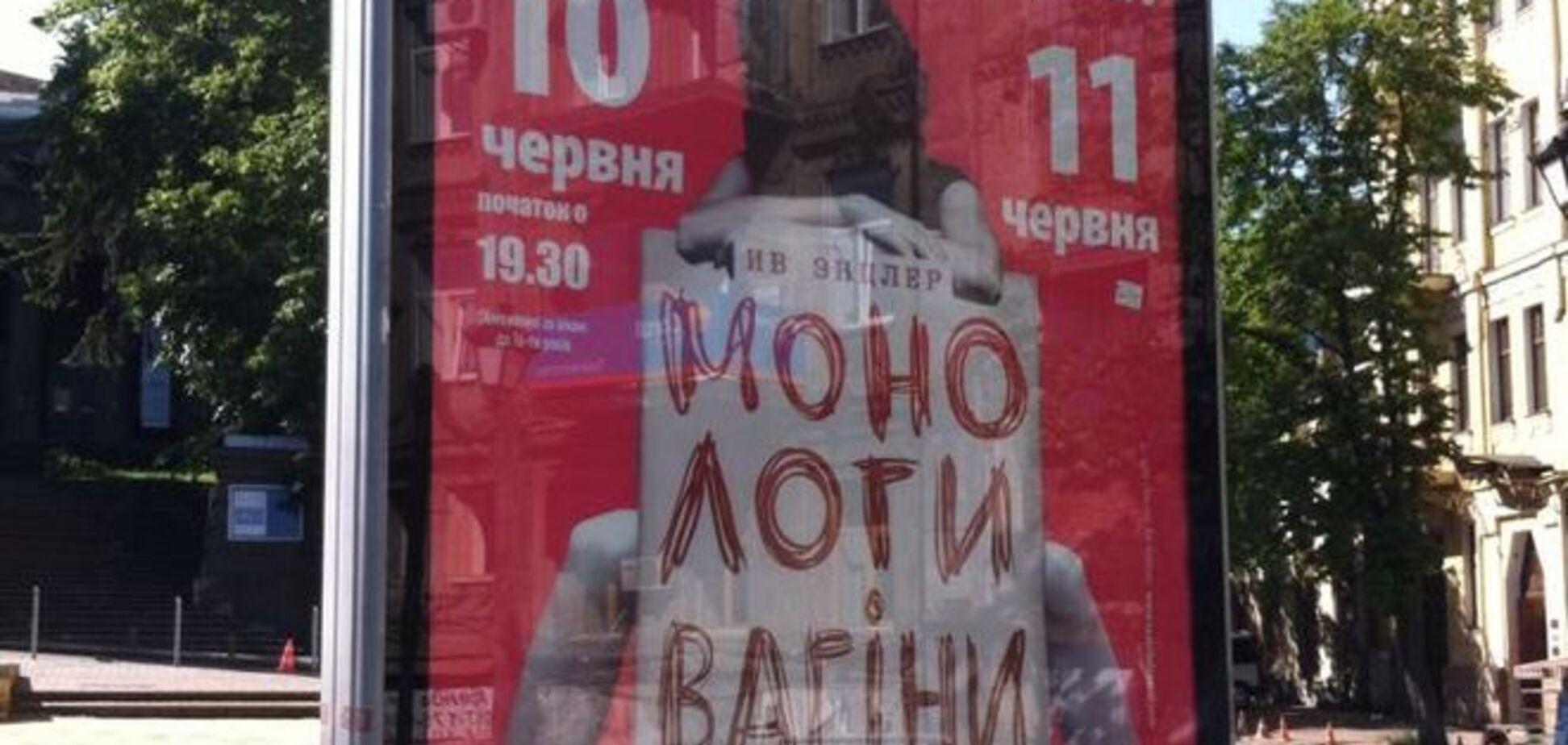 Монологи Семенченка: соцмережі в шоці від сексистського поста нардепа