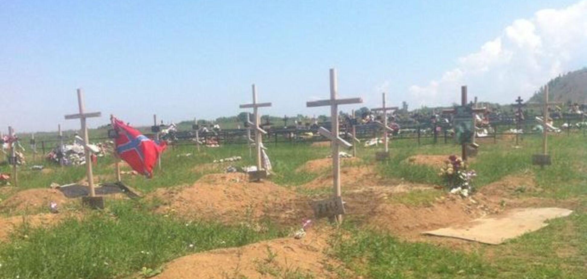 В Донецке нашли одно из кладбищ с сотнями безымянных террористов 'ДНР': фотофакт