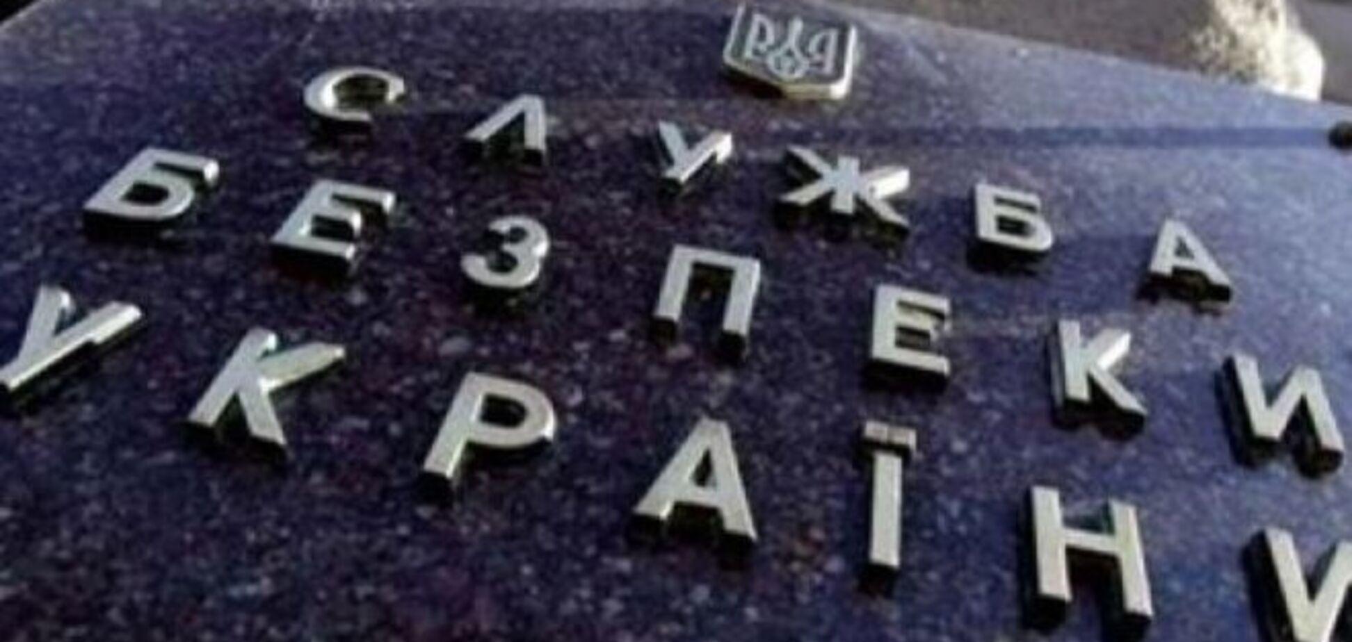 СБУ заблокировала финансирование террористов через 'Вконтакте'