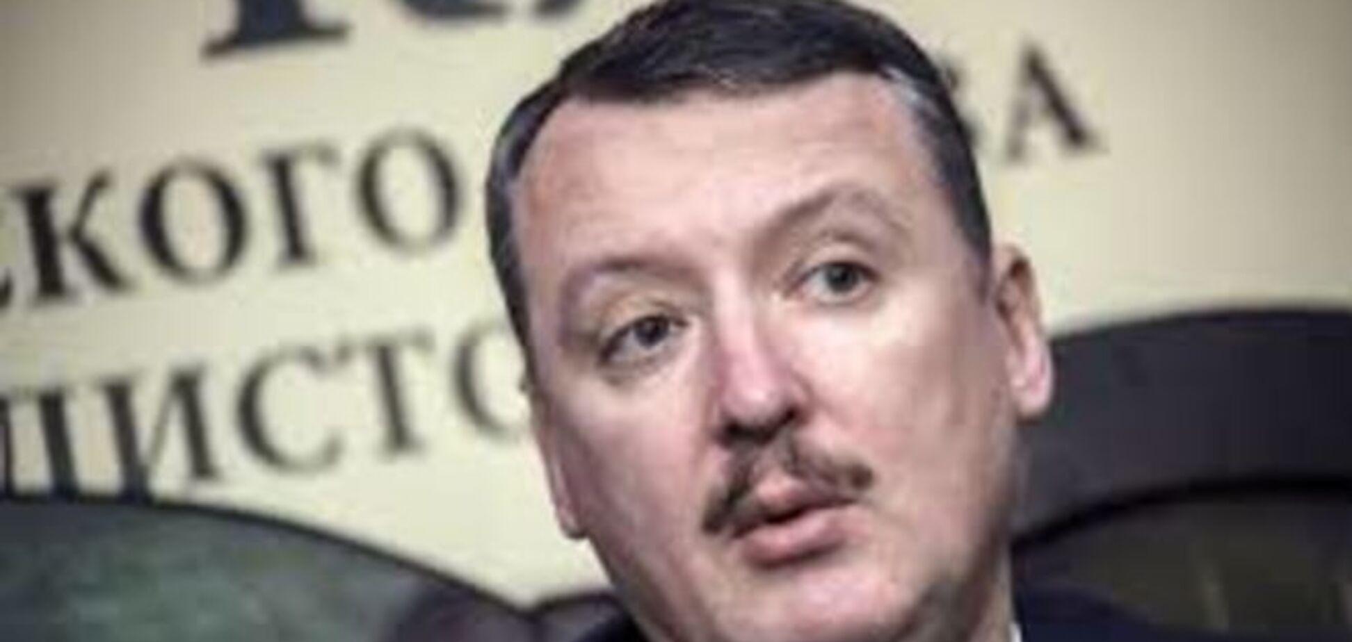 Гиркина на трон: пока террористу готовили место в Госдуме, россияне увидели в нем президента