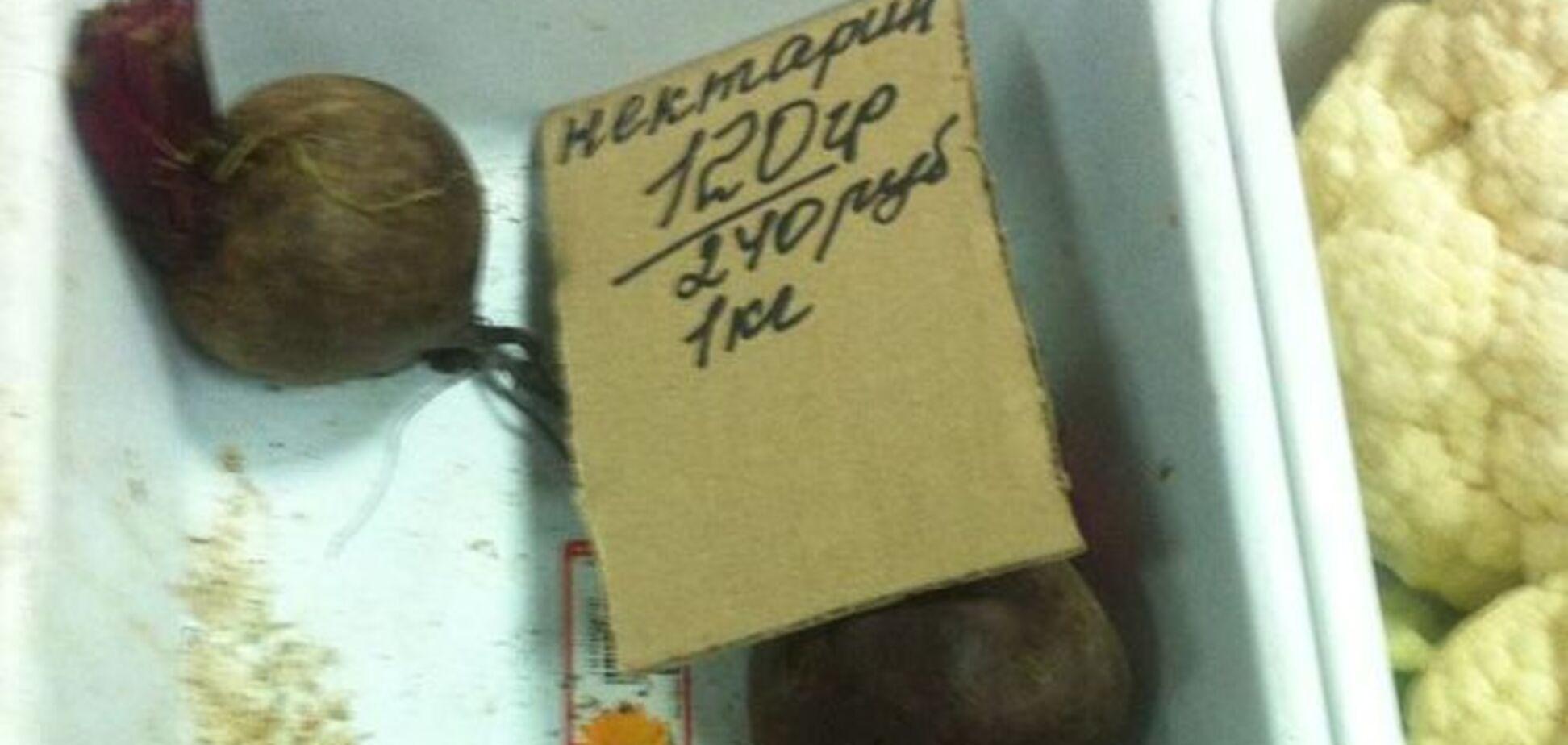 Дороже в 5 раз! В сети появились фото с космическими ценами на рынке Донецка
