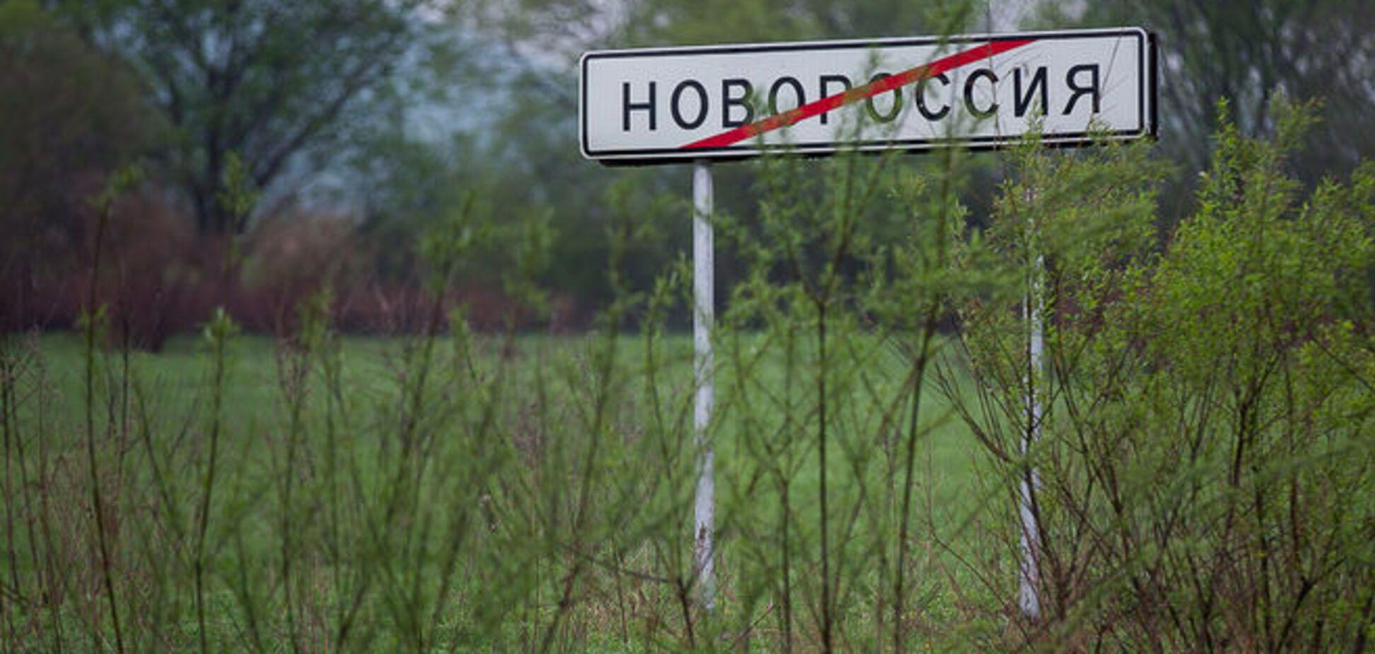 Путин прав. Донбасс – часть Украины