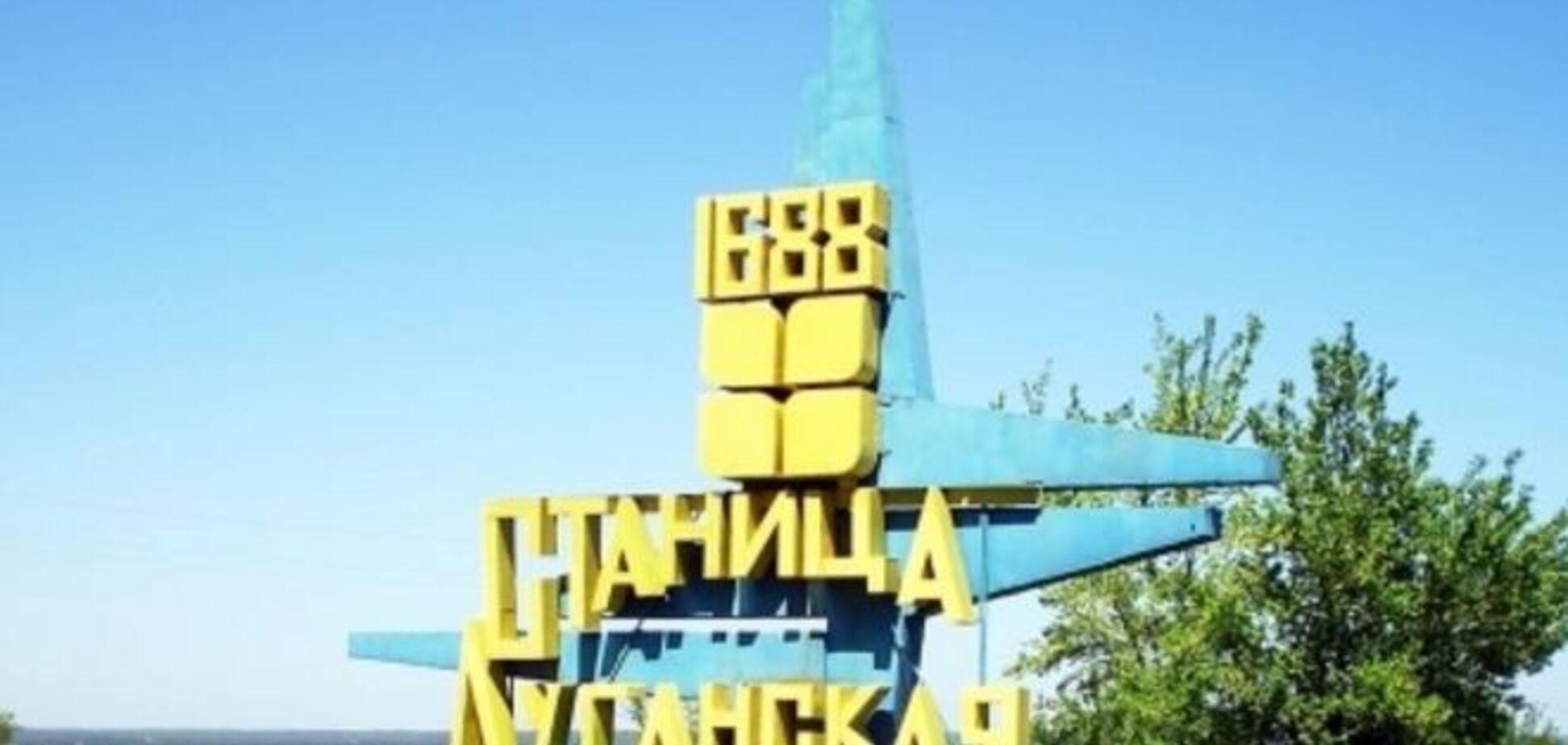Обстрел Станицы Луганской: ранены двое бойцов АТО