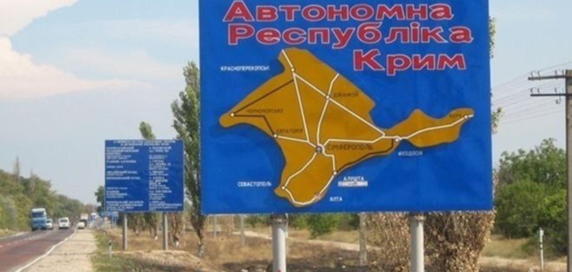 Крымнаш: в Раде решили полностью заблокировать Крым