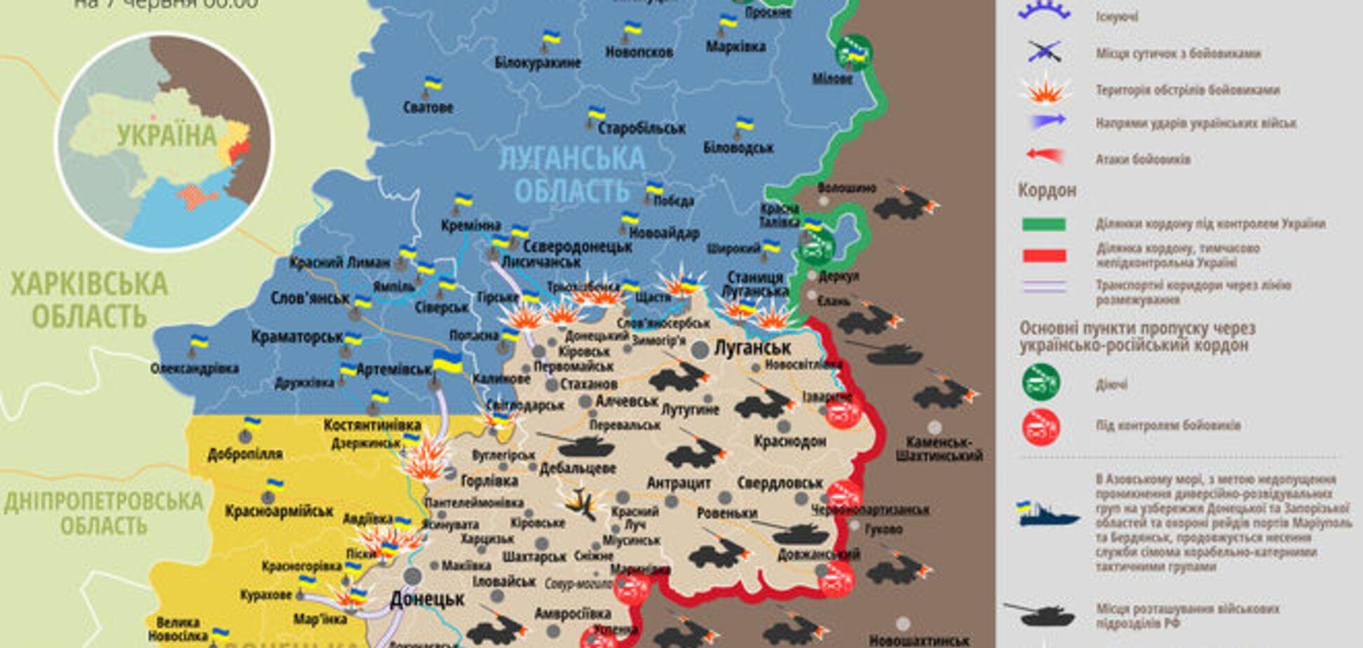 Счастье, Марьинка, Широкино опять под ударом террористов: карта АТО
