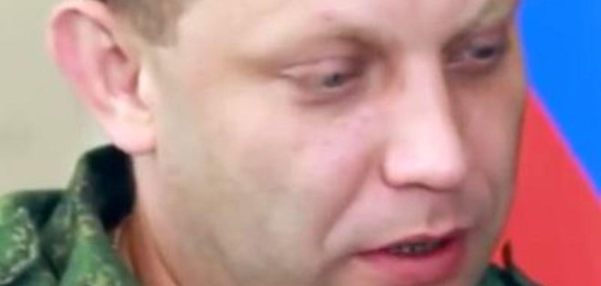 Пьяный упал на стакан: соцсети обсуждают фото 'бланша' террориста Захарченко