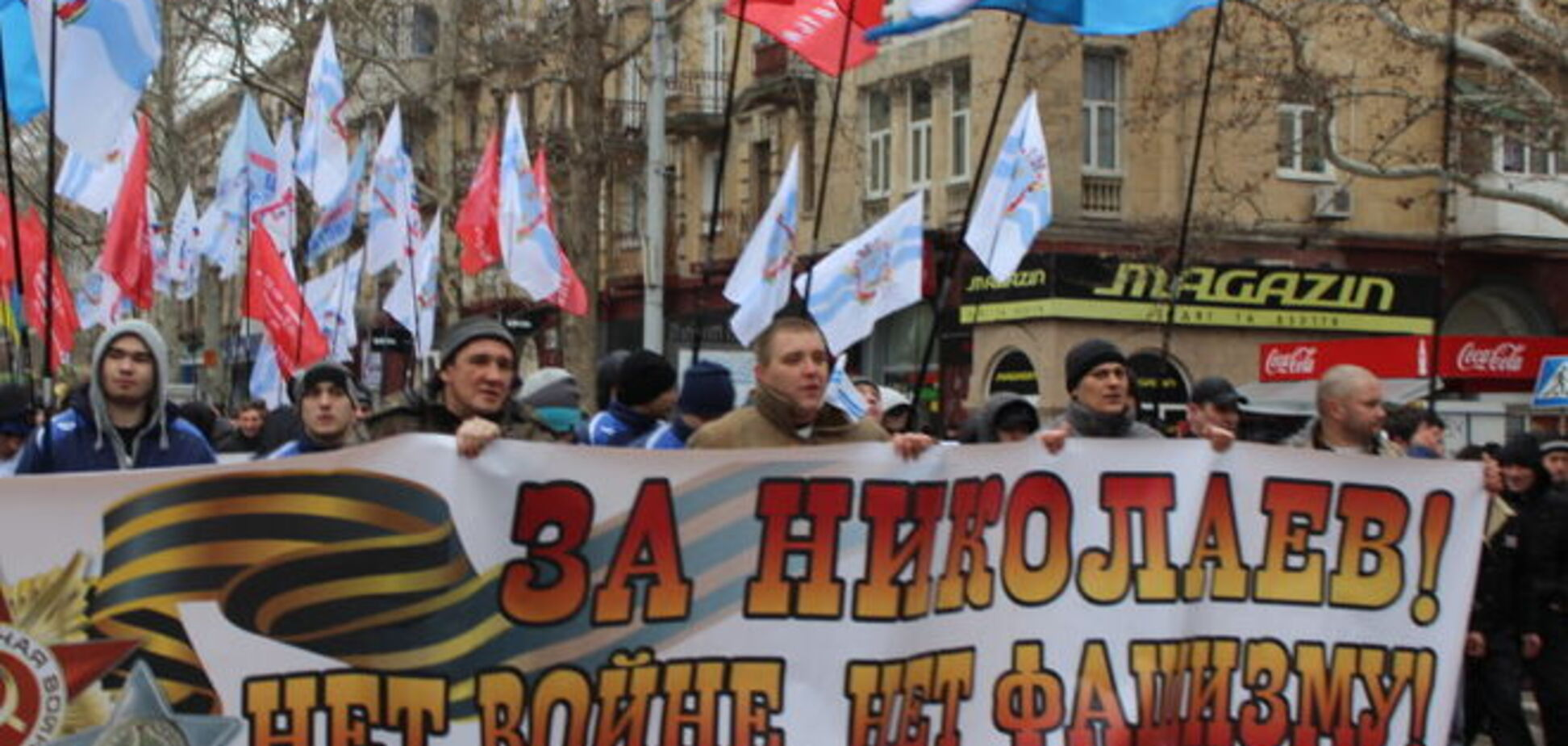 СМИ: спецназ задержал 'Народную раду Николаева' в полном составе