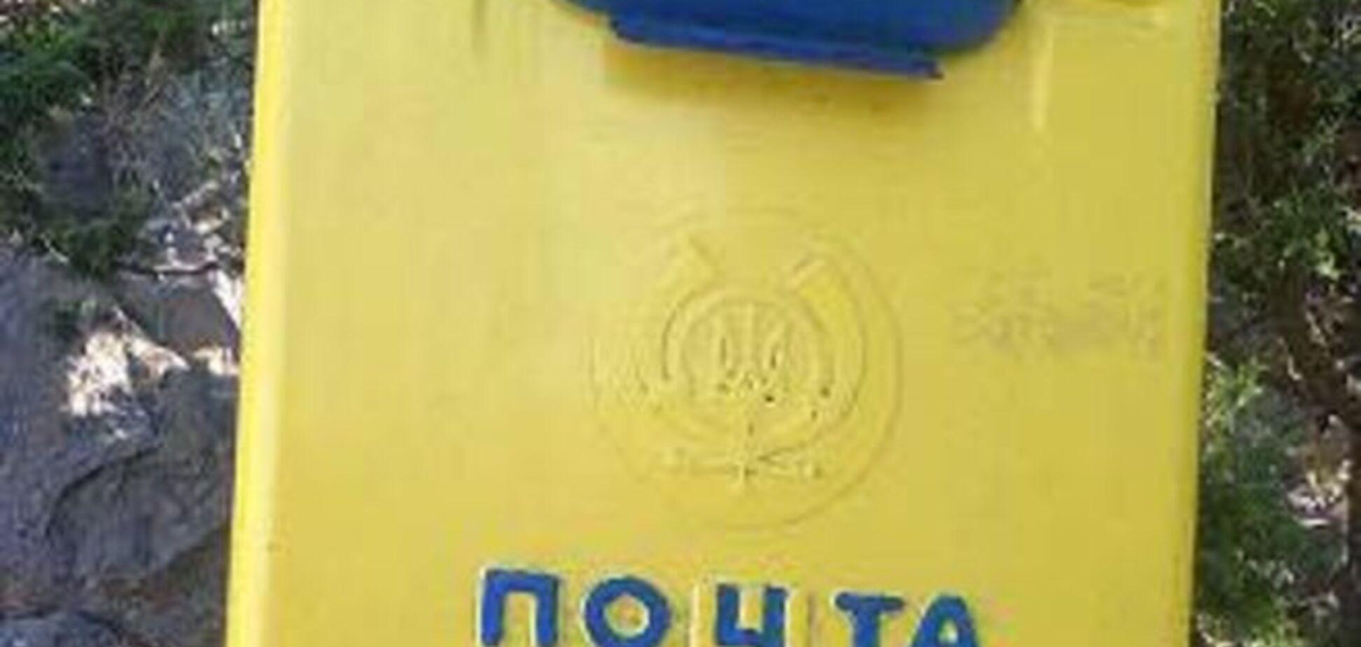 Привет из гнезда! Почта Крыма пытается спасти провальный турсезон: фотофакт