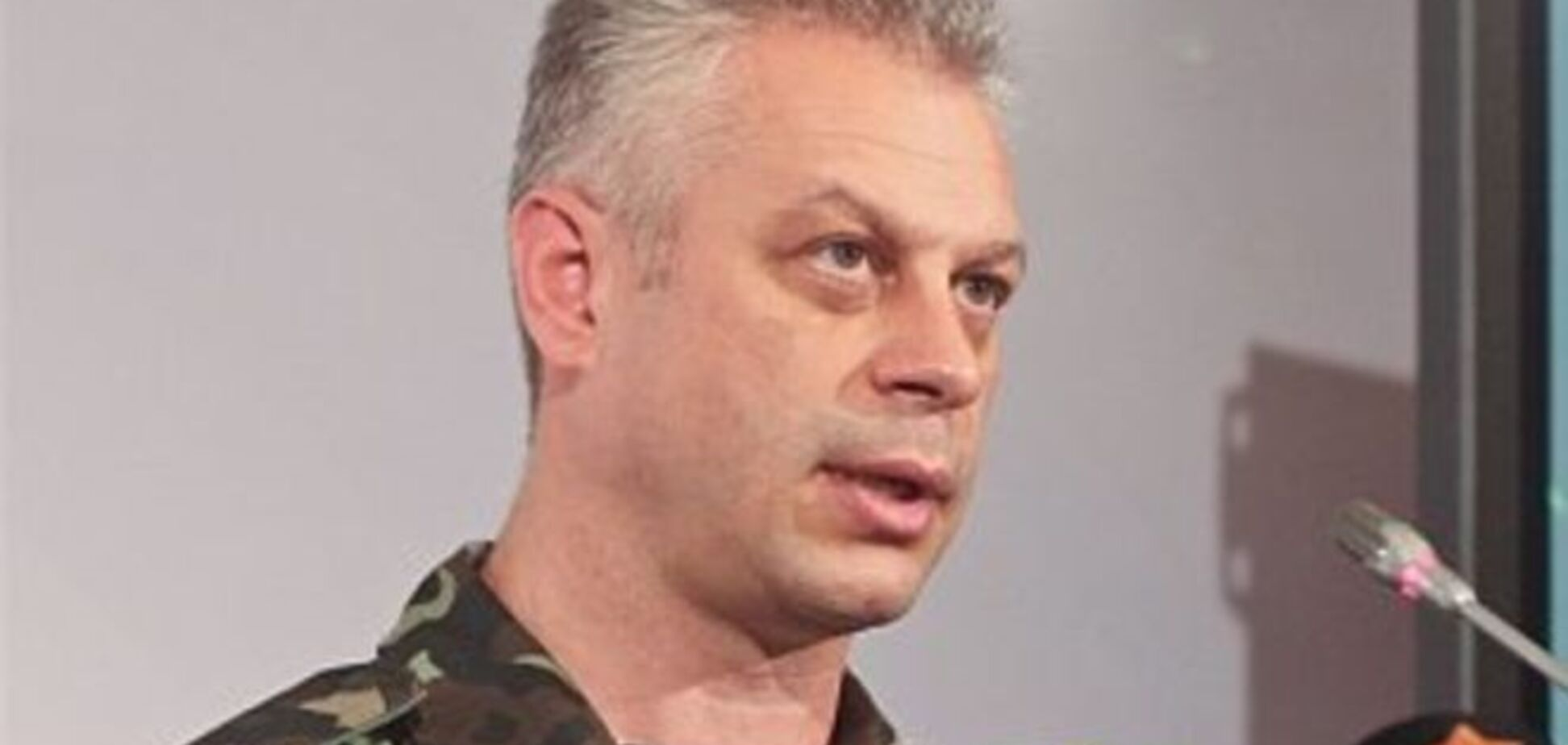 В АП подтвердили новое наступление террористов на Марьинку
