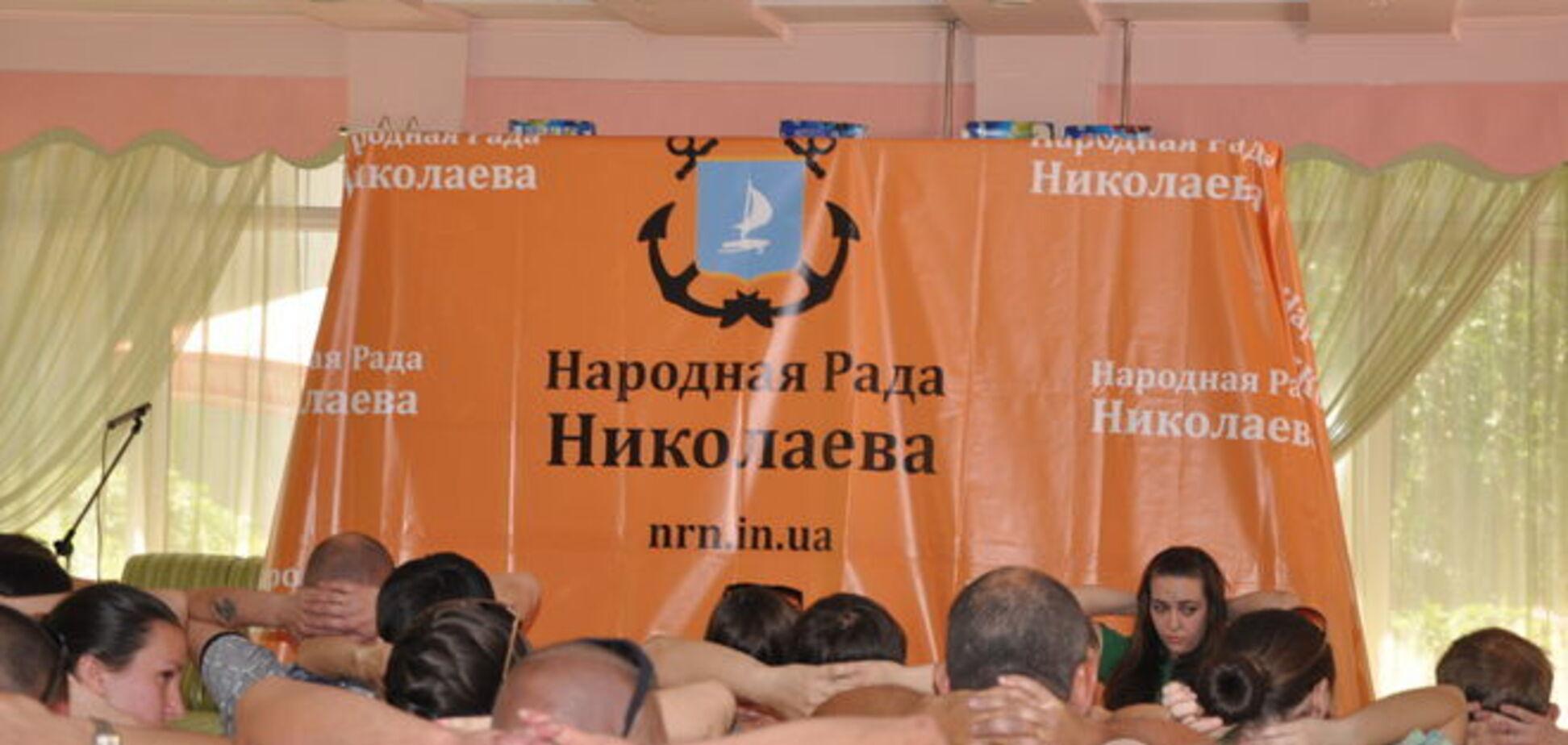 На создание 'Народной рады Николаева' людей заманили 'втемную'