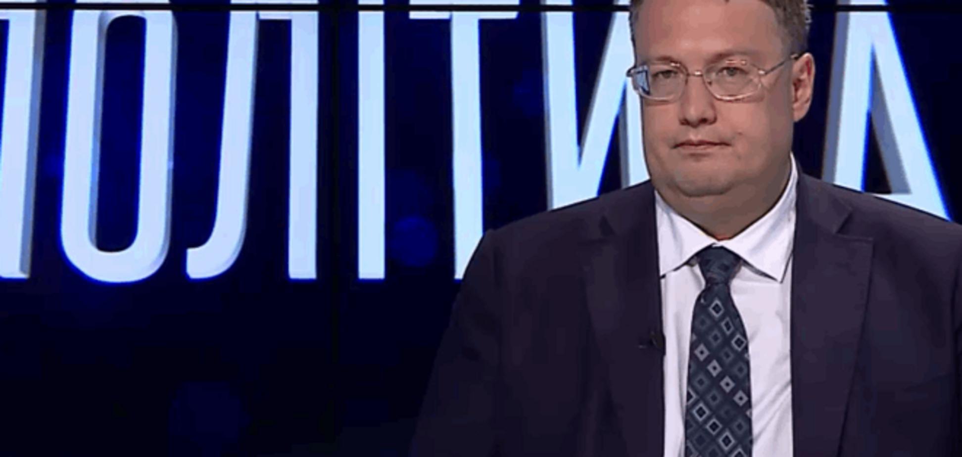 Шантаж не прошел: атакой на Марьинку Путину не удалось добиться послабления санкций – Геращенко