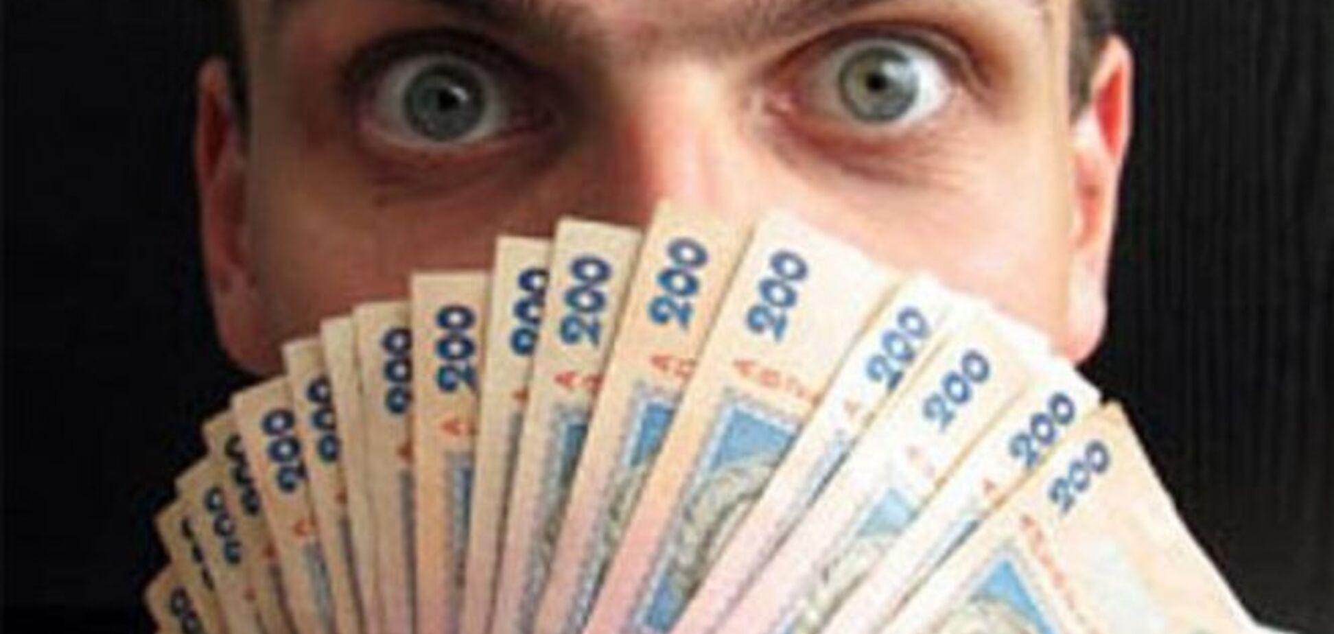 Названы 10 самых богатых чиновников Украины