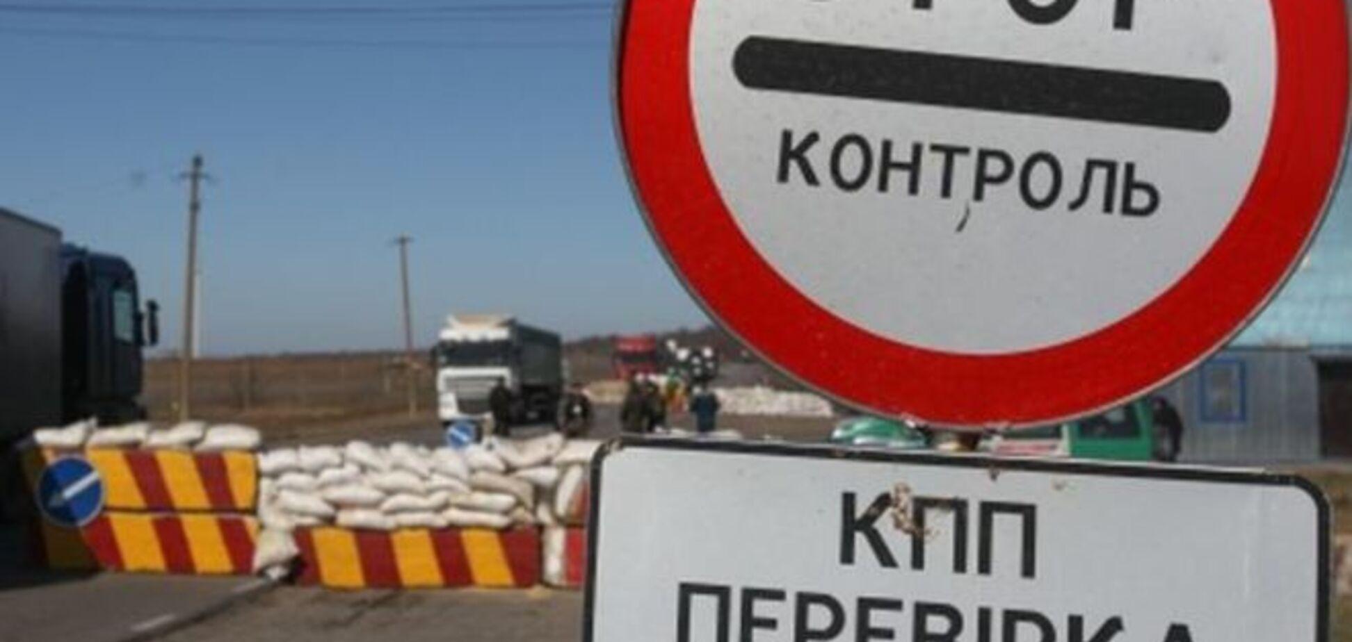 Крим віддалився: затверджено новий порядок в'їзду на окупований півострів